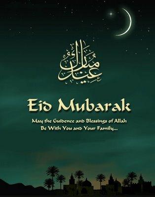 eid mubarak 461